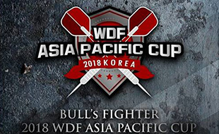 WDF Asia Pacific Cup 2018