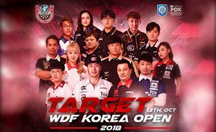 WDF Korea Open 2018