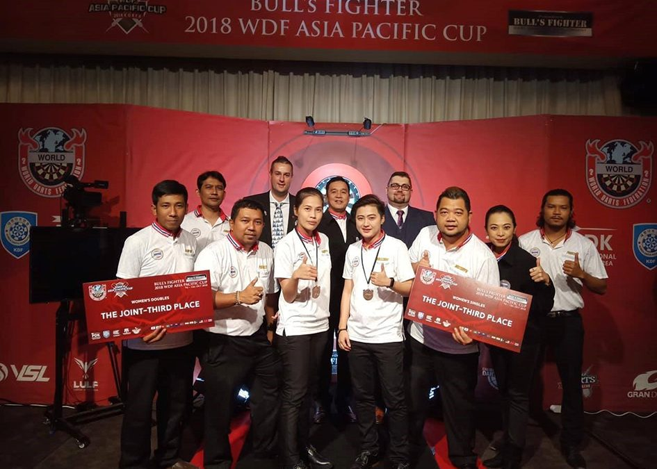 ผลการแข่งขันรายการ WDF Asia Pacific Cup 2018