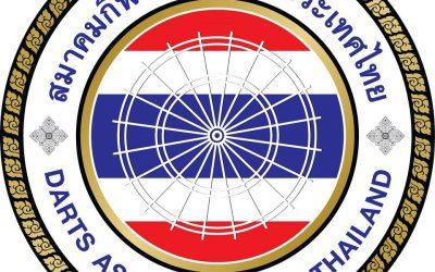 ประกาศ สมาคมกีฬาดาร์ทแห่งประเทศไทย