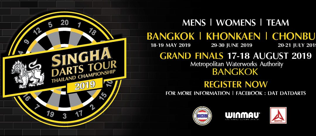 SINGHA DARTS TOUR