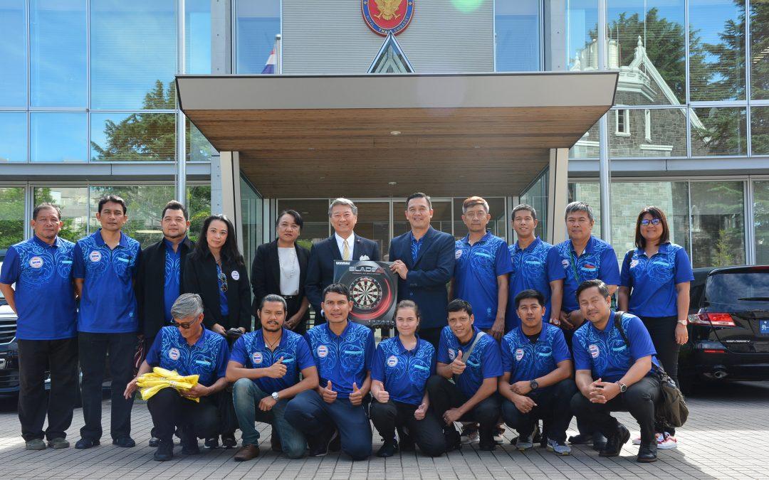 สมาคมนักกีฬาดาร์ทแห่งประเทศไทย เข้าพบ เอกอัครราชทูต ณ กรุงโตเกียว ประเทศญี่ปุ่น