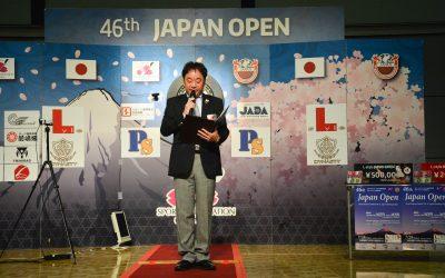 การแข่งขัน 46th JAPAN OPEN
