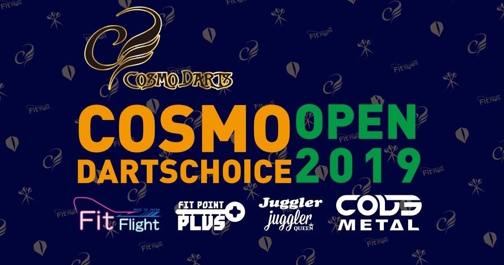 เชิญเข้าร่วมแข่งขัน  Cosmo Dartschoice Open 2019   21-22กันยายน 2562