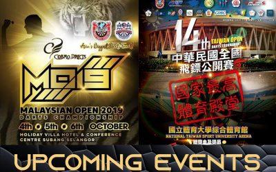 ขบวนนักกีฬาดาร์ทไทย จะเข้าร่วมการแข่งขันในเดือนตุลาคมนี้