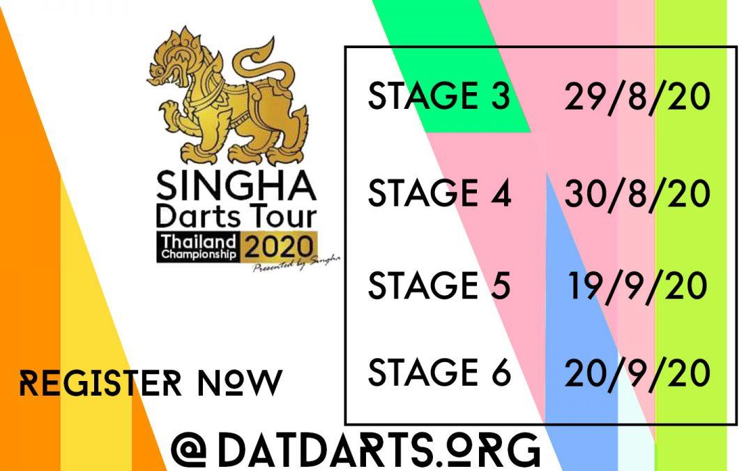 ตารางการแข่งขัน SINGHA DARTS TOUR Thailand Championship 2020 ในสนามที่เหลือ